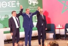 صورة رسميا.. الإعلان عن التحالف الحكومي الجديد