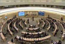 صورة جنيف .. افتتاح أشغال الدورة الـ 48 لمجلس حقوق الإنسان