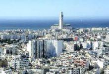 صورة ارتفاع تدفق الاستثمار الأجنبي على المغرب بـ9%
