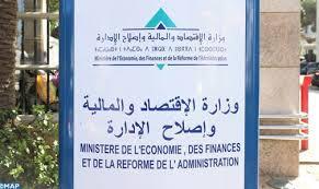 صورة وزارة الاقتصاد والمالية تؤكد أن عجز الميزانية بلغ 43.4 مليار درهم حتى متم غشت الماضي