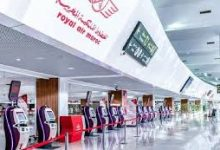 صورة المكتب الوطني للمطارات يكشف عدد زوار المغرب