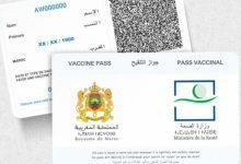 صورة هيئة حقوقية ترفع دعوى قضائية ضد وزير الصحة بسبب جواز التلقيح