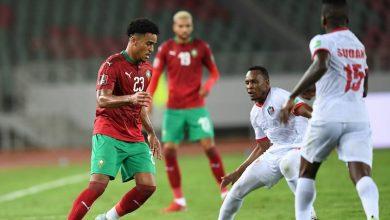 صورة بسبب عدم توفره على ملعب مؤهل السودان يوجه المنتخب المغربي (بالمغرب)