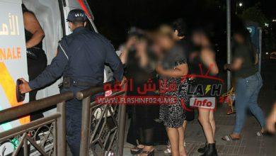 صورة بالفيديو .. عناصر المنطقة الأمنية الأولى يداهمون ملهى ليلي معروف بمراكش لخرقه حالة الطوارئ الصحية.