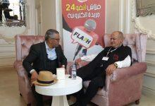 """صورة طاقم """"فلاش أنفو 24"""" يتمنى الشفاء العاجل للحاج محمد بالعربي."""