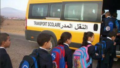 صورة خنيفرة … طفل يلقى مصرعه بعد دهسه بسيارة للنقل المدرسي