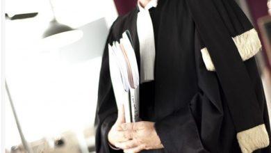 صورة بيان نقابة المحامين بالمغرب حول فرض اجبارية جواز التلقيح