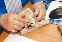 صورة تقرير: عجز الميزانية يتوقع أن يبلغ 72.6 مليار درهم سنة 2022